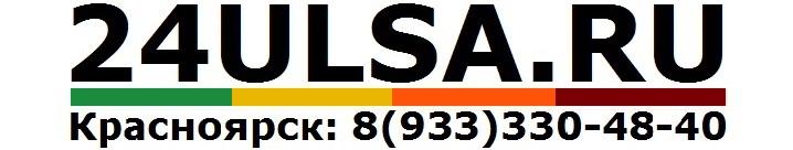 Магазин ULSA